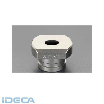 【個人宅配送不可】DN95254 直送 代引不可・他メーカー同梱不可 6.5x10mm EA858HD用 ダイス 長穴薄板用 【キャンセル不可】