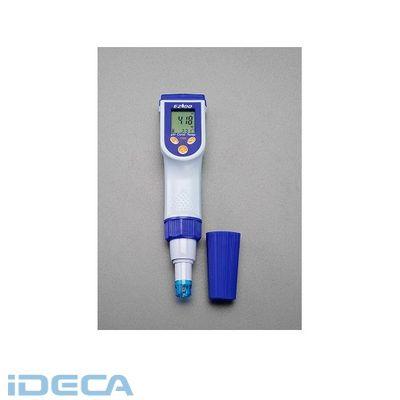 【個人宅配送不可】DR14683 直送 代引不可・他メーカー同梱不可 マルチ水質測定器【キャンセル不可】