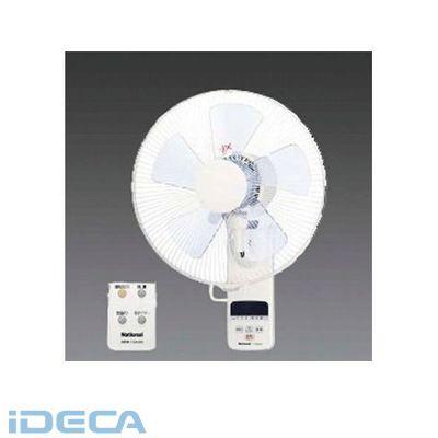 【個人宅配送不可】【キャンセル不可】EW74493「直送」【代引不可・他メーカー同梱不可】 49W (壁掛式) 扇風機