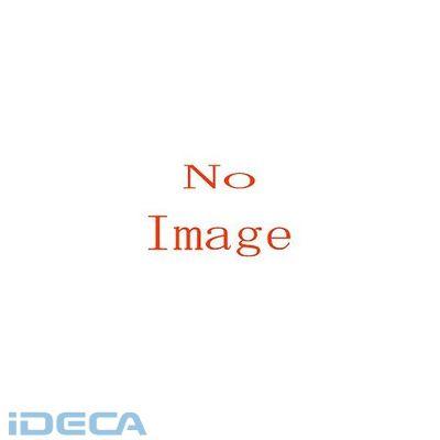 【個人宅配送不可】【キャンセル不可】HW54252「直送」【代引不可・他メーカー同梱不可】 (EA545K-24) 用替え刃