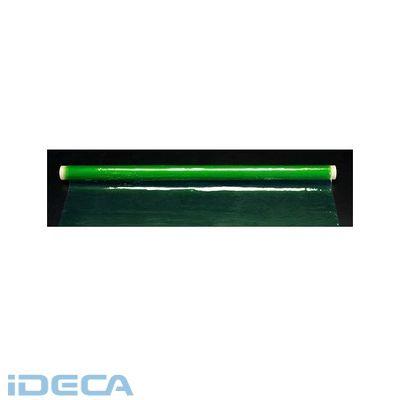 【個人宅配送不可】KN89866 直送 代引不可・他メーカー同梱不可 1.0x915mm x10m PVC製 フィルム ライトグリーン 【キャンセル不可】