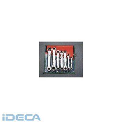 【個人宅配送不可】CN10063 直送 代引不可・他メーカー同梱不可 7本組 ミリサイズ ラチェットメガネレンチ【キャンセル不可】