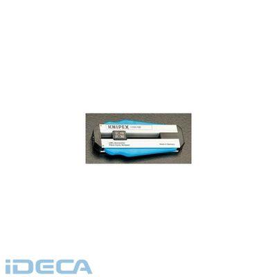 【個人宅配送不可】【キャンセル不可】DM32575「直送」【代引不可・他メーカー同梱不可】 [0.18mm] ワイヤーストリッパー