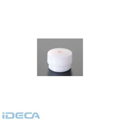 【個人宅配送不可】【キャンセル不可】EL05233「直送」【代引不可・他メーカー同梱不可】 140mm [M/ハード]プラスティック交換ヘッド