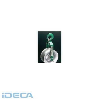 激安大特価! フックシ−ブ【キャンセル】 450mm 直送 【個人宅配送】EN99045 【ポイント10倍】:iDECA 店 ・他メーカー同梱-DIY・工具