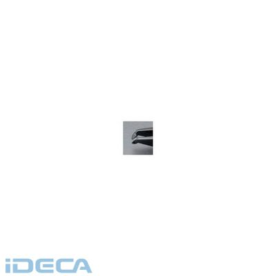 【個人宅配送不可】【キャンセル不可】EU85751「直送」【代引不可・他メーカー同梱不可】 115mm [カーボン/S製]カッティングピンセット