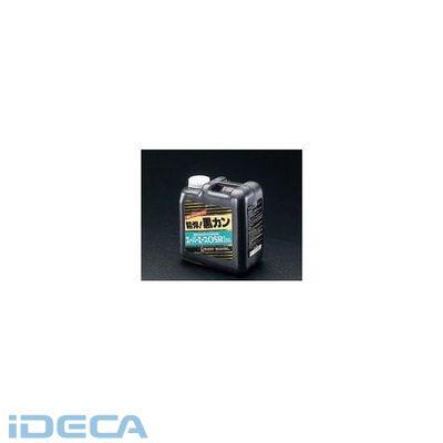 【個人宅配送不可】【キャンセル不可】FR57783「直送」【代引不可・他メーカー同梱不可】 [5kg] 冷却水回路洗浄剤