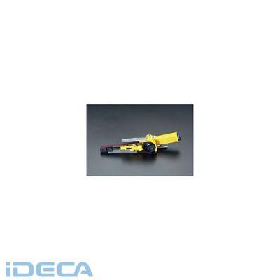 【個人宅配送不可】【キャンセル不可】FV71833「直送」【代引不可・他メーカー同梱不可】 20x520mm エアーベルトサンダー