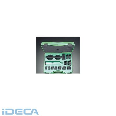 【個人宅配送不可】HP53593 直送 代引不可・他メーカー同梱不可 10-50mm ベアリング挿入工具セット【キャンセル不可】