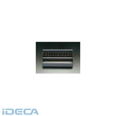 【個人宅配送不可】【キャンセル不可】HU74165「直送」【代引不可・他メーカー同梱不可】 4.8mm [英字・数字]刻印セット