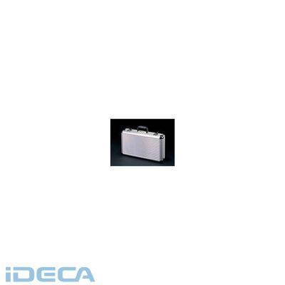 【個人宅配送不可】JU03493 直送 代引不可・他メーカー同梱不可 500x100x280mm アルミ製 工具ケース【キャンセル不可】