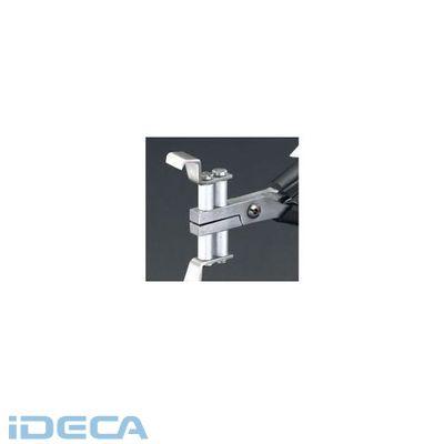 【個人宅配送不可】【キャンセル不可】JV54657「直送」【代引不可・他メーカー同梱不可】 [40ピン] IC 引き抜きプライヤー