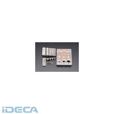 【個人宅配送不可】【キャンセル不可】JV88803「直送」【代引不可・他メーカー同梱不可】 3.0 - 20mm パンチ&ダイスセット