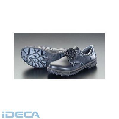 【個人宅配送不可】KW09854 直送 代引不可・他メーカー同梱不可 25.5cm安全靴【キャンセル不可】