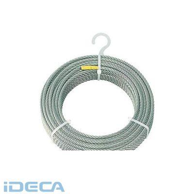 【あす楽対応】BP49592 ステンレスワイヤロープ Φ6mmX100m
