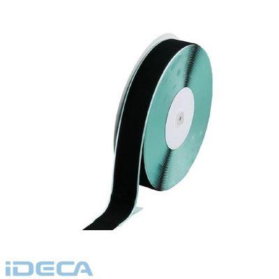 BP60533 マジックテープ 糊付B側 幅50mmX長さ25m 黒