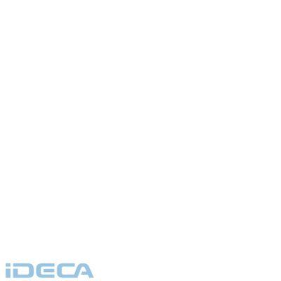 【あす楽対応】DM93431 ロングハンドリーマ10.0mm