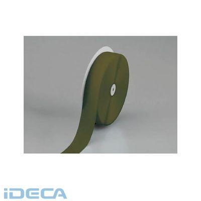 DT66840 マジックテープ 縫製用A側 幅50mmX長さ25m OD