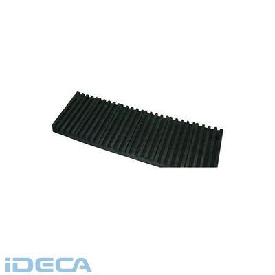 【あす楽対応】KM11276 防振パット 耐熱・耐油性 ベルトタイプ 20X600X1000