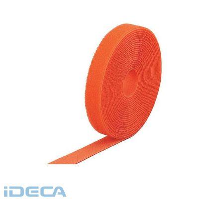 KM47792 マジック結束テープ 両面 オレンジ 40mm×25m