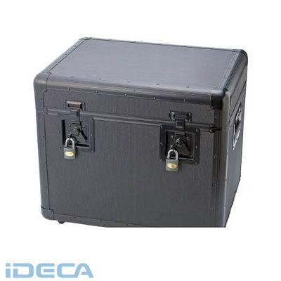 【あす楽対応】【個数:1個】KN02942 万能アルミ保管箱 黒 543X410X457