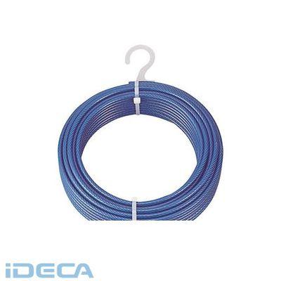 KP64796 メッキ付ワイヤロープ PVC被覆タイプ Φ4【6】mmX100m