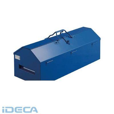 【あす楽対応】【個数:1個】KT48114 ジャンボ工具箱 720X280X326 ブルー