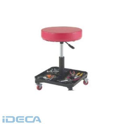 CU71713 工具入れ作業椅子φ370×440~555