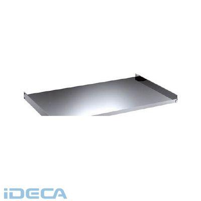 DP86113 直送 代引不可・他メーカー同梱不可 SM3型SUS棚用棚板 1500X921 中受付