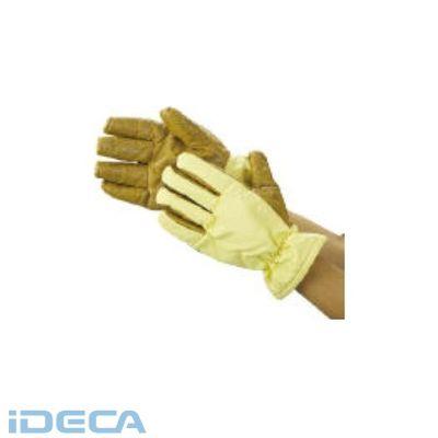 GN71613 クリーンルーム用耐熱手袋28CM
