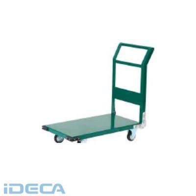 【あす楽対応】【個数:1個】HP46850 鋼鉄製運搬車 800X450 緑