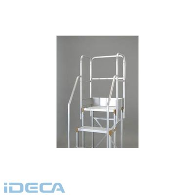 【個数:1個】HR99201 階段手すりセット H=900.1100兼用