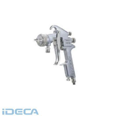 HS56997 圧送式スプレーガン