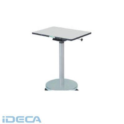 AU49797 直送 代引不可・他メーカー同梱不可 補助テーブル