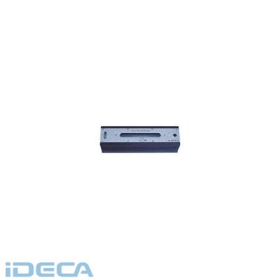 【あす楽対応】BL51594 平形精密水準器A級寸法150感度0.02