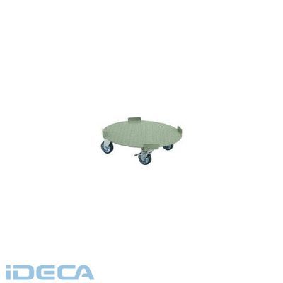BS09017 直送 代引不可・他メーカー同梱不可 円形台車4点ガイド荷重300kg台寸φ610