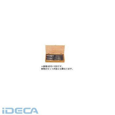 【あす楽対応】BS33282 エキストラクターセットラセン型1820
