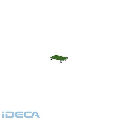 CU49704 「直送」【代引不可・他メーカー同梱不可】 鉄板平台車900×600