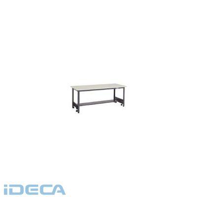 DV09805 直送 代引不可・他メーカー同梱不可 移動フリー作業台500kg鉄天板1200×600