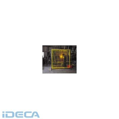 GS09368 溶接遮光フェンス2020型接続黄
