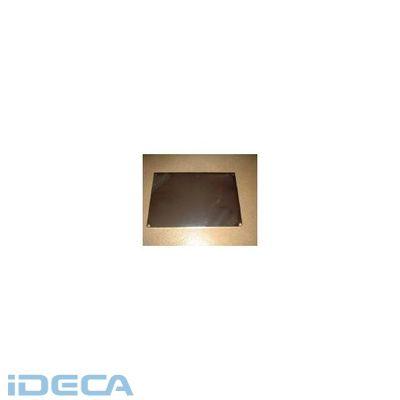 【個数:1個】BL45113 直送 代引不可・他メーカー同梱不可 SUS304ステンレス製ベタ棚板600×450