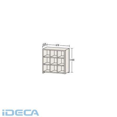 DR57999 直送 代引不可・他メーカー同梱不可 区分棚カード差し付879×254×1100横3列型3段