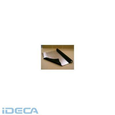 【個数:1個】HV79463 遮熱シートスーパープラチナ980mm×5m巻