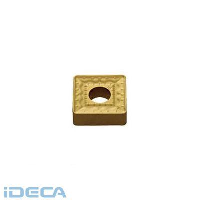 KR99329 M級ダイヤコート COAT 【10入】 【10個入】