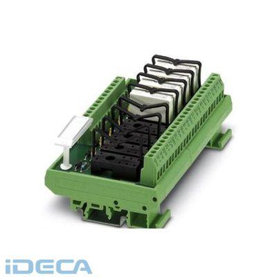 AP16805 多点リレーモジュール - UMK- 8 RM 12DC/MKDS - 2972903