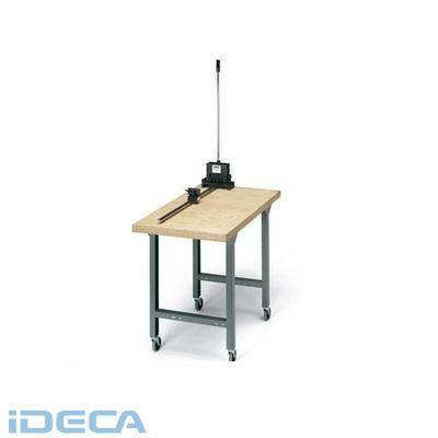 AP40833 作業台 - PPS TABLE - 1206285