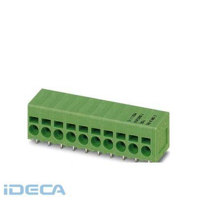 AV59650 【50個入】 プリント基板用端子台 - SPT 2,5/ 5-H-5,0-EX - 1732412