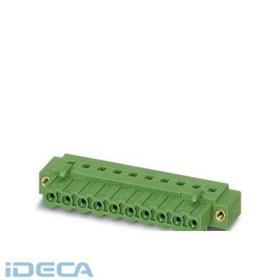AW73309 ベースストリップ - IC 2,5/ 9-GF-5,08 - 1825190 【50入】 【50個入】