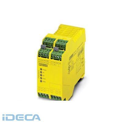 BP28000 セーフティリレー - PSR-SCP- 24DC/ESD/5X1/1X2/ T20 - 2981321