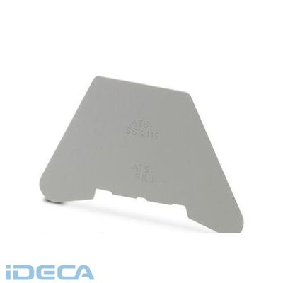 BS69980 仕切り板 - ATS-URTK/SS - 0321226 【100入】 【100個入】